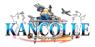 KanColle